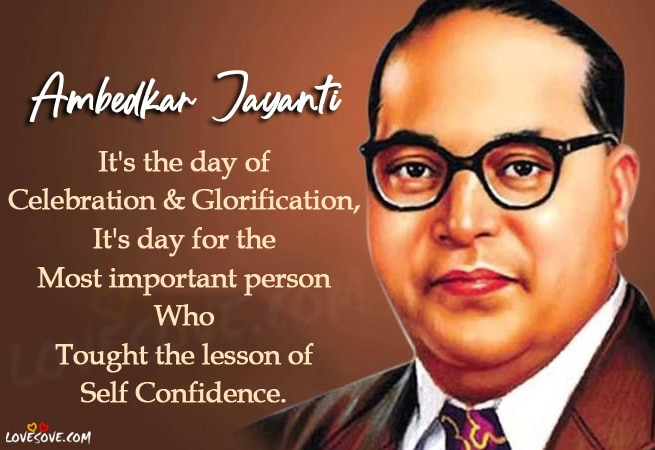 Dr Bhimrao Ambedkar Photo, Dr Babasaheb Ambedkar Status For WhatsApp, Happy Ambedkar Jayanti Quotes, 14 April Ambedkar Jayanti Status