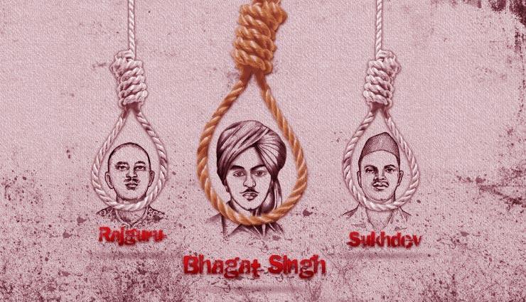 Shaheed Diwas Quotes, Shaheed Diwas 23 March, shaheed diwas quotes in english, shahid diwas quote, shahid shradhanjali message, Shaheed Diwas 2020, Shaheed Diwas Bhagat Singh 2020 Quotes, Shaheed Diwas powerful Bhagat Singh quotes, Bhagat Singh, Saheed Shahid Diwas Quotes, shahid diwas status in english, shahid shradhanjali message, shahid diwas kab manaya jata hai
