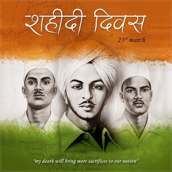 Shaheed Diwas Wishes and Quotes In Hindi, Shaheed Diwas Status Quotes Slogans In Hindi, Shahid Diwas Quotes in Hindi, shaheed diwas 2020 in hindi, shahid diwas par kavita, shahadat quotes in hindi