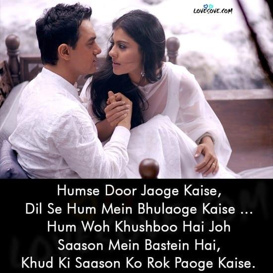 dialogue shayari hindi mai, hindi movie shayari love, song shayari status, Amazing Hindi Movies Shayari, hindi shayari songs lyrics, filmy shayari funny