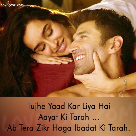 Bollywood quotes, beautiful bollywood shayari, funny bollywood shayari, 2 line bollywood shayari, filmi shayari in hindi, filmi shayari hindi me