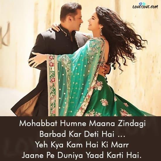 फिल्मों के बेहतरीन शायरी, Filmi Shayari, Bollywood Shayari, Shayaris from Movies, Shayari Dialogues In Bollywood Movies, Filmi Shayari Bollywood Movie Shayari In Hindi, Best Bollywood Shayari images