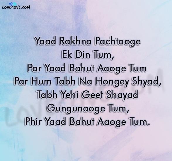ग़ज़ल शायरी, बेस्ट रोमांटिक ग़ज़ल्स इन हिंदी, रोमांटिक लव ग़ज़ल, Famous Shayari Ghazal