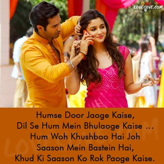 Filmi Shayari, Bollywood Shayari, Shayaris from Movies, Shayari Dialogues In Bollywood Movies, Filmi Shayari Bollywood Movie Shayari In Hindi, Best Bollywood Shayari images