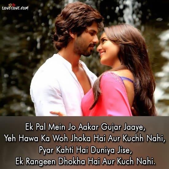 filmi shayari hindi me, dialogue shayari hindi mai, hindi movie shayari love, song shayari status