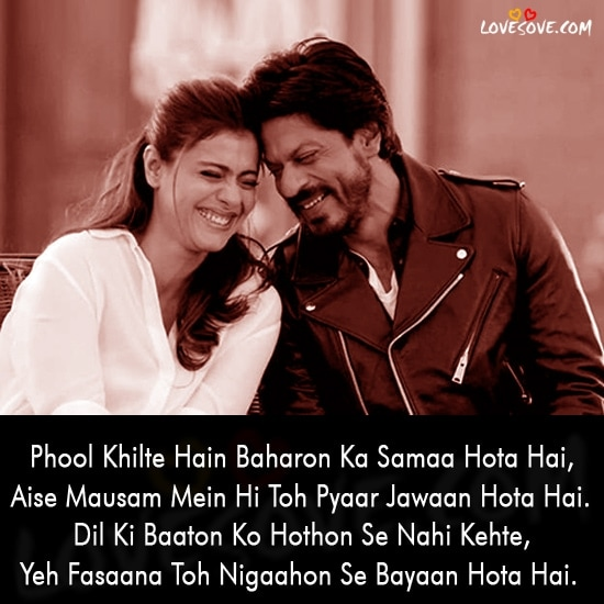 Latest Bollywood Shayari SMS, Bollywood shayari hindi me, Hindi Bollywood Movie Shayari, Bollywood Filmy Shayari Collection
