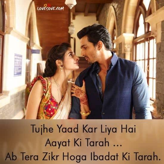 Amazing Hindi Movies Shayari, hindi shayari songs lyrics, filmy shayari funny, dialogue shayari hindi mai