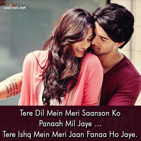 Latest Bollywood Shayari SMS, Bollywood shayari hindi me, Hindi Bollywood Movie Shayari, Bollywood Filmy Shayari Collection