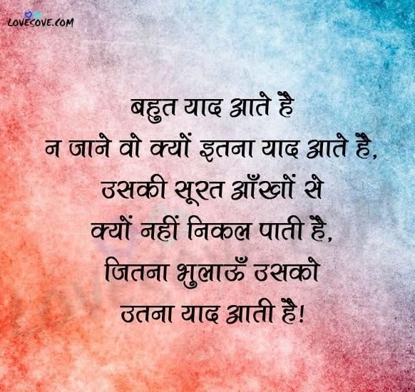 ghazal shayari image, Ghazal In Hindi, Ghazal Shayari, Sad Ghazals, Hindi Ghazal, Best Ghazals images, Heart Touching Sad Ghazal