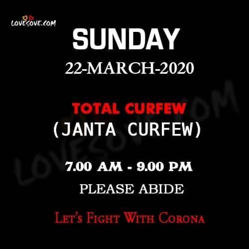 Janata curfew, Take part in Janata Curfew, janta curfew on 22 march, Janta Curfew to beat Coronavirus, janta curfew on sunday, Janta Curfew In India, Curfew in the time of Covid-19