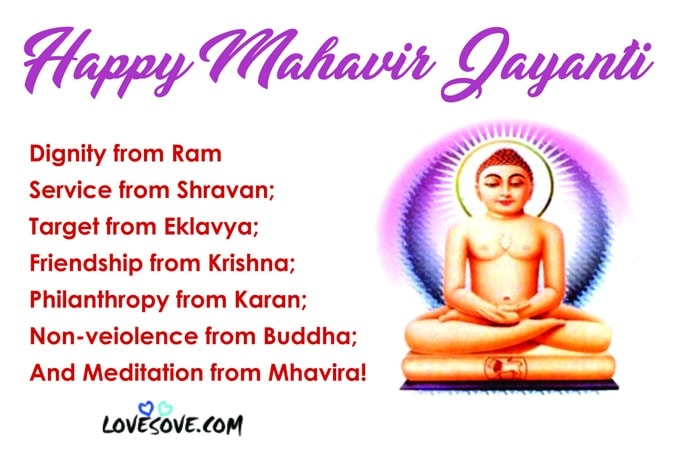 Happy Mahavir Jayanti Messages, Mahavir Jayanti Wishes 2020, Happy Mahavir Jayanti 2020 Wishes Images, Mahavir Jayanti Cards, Mahavir Jayanti Wishes, mahavir jayanti message in english