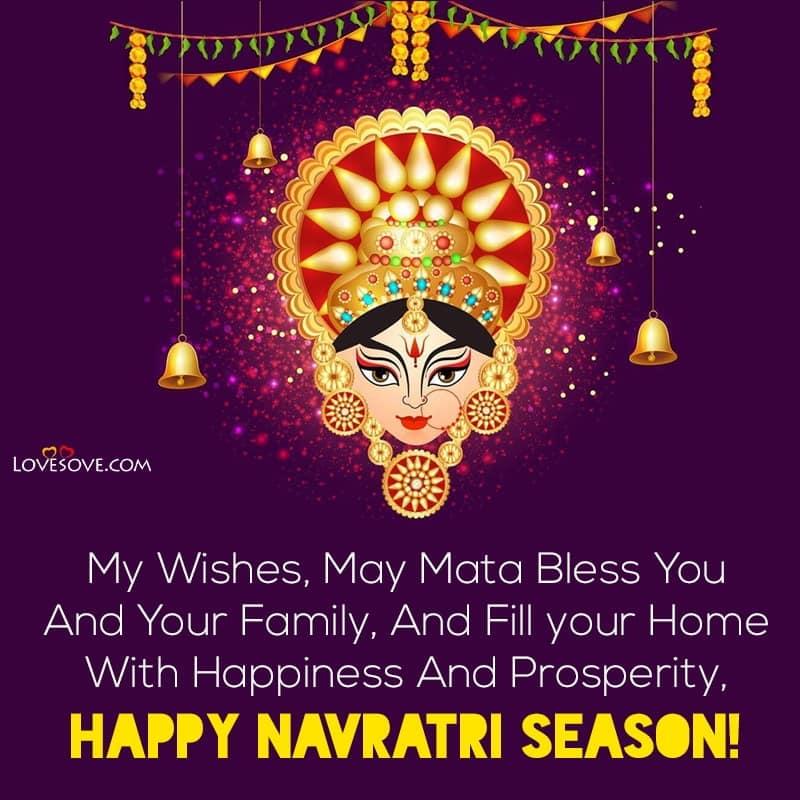 Navratri Whatsapp Status Images, Navratri Special Whatsapp Status, Navratri Special Status, Navratri Whatsapp Status Download, Status For Navratri Special, Navratri Special Status For Whatsapp,