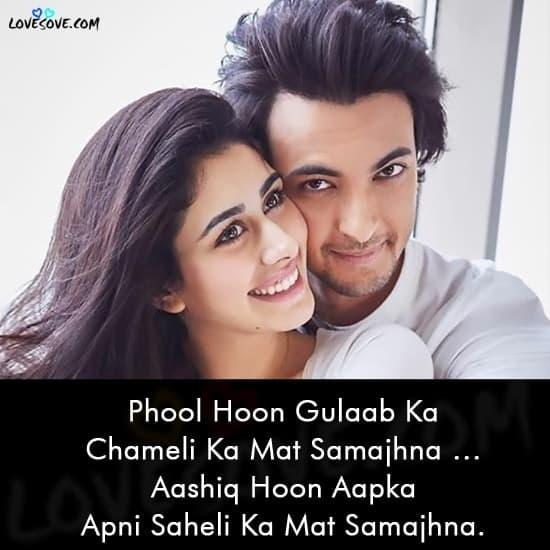 filmy shayari funny, dialogue shayari hindi mai, Latest Bollywood Shayari SMS, Bollywood shayari hindi me, Hindi Bollywood Movie Shayari
