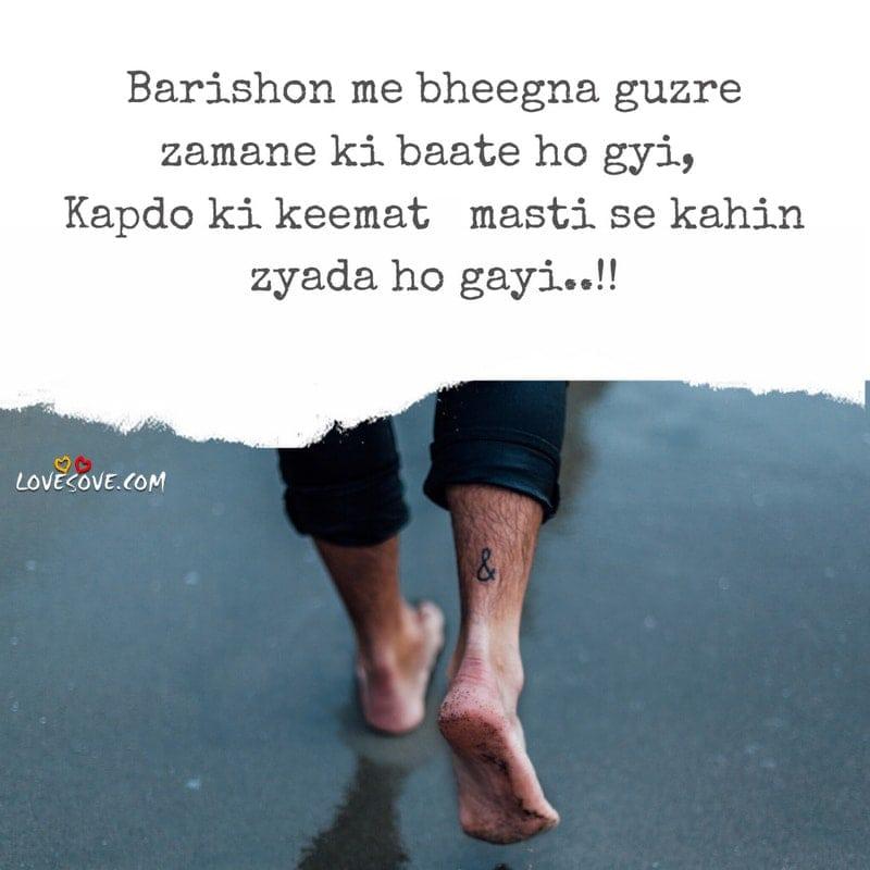 barish bachpan shayari, barish love shayari 2 line, barish shayari and image, barish bhari shayari, barish shayari bewafa, barish romantic shayari 2 line, barish shayari bataye, barish aur aansu shayari