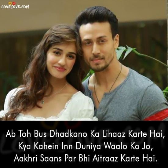 Bollywood quotes, beautiful bollywood shayari, funny bollywood shayari, 2 line bollywood shayari, filmi shayari in hindi