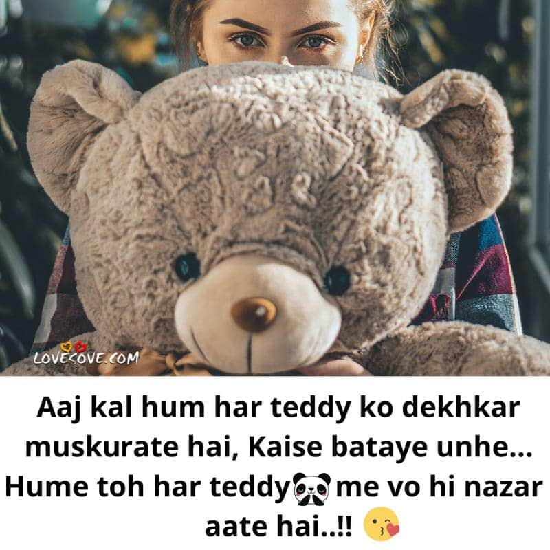cute romantic shayari for bf, cute love shayari for gf, cute shayari in hindi for friends, cute shayari pic, cute shayari dp, cute shayari wallpaper, cute mohabbat shayari, cute romantic shayari for gf, cute shayari for gf, cute shayari love, cute shayari for boyfriend, cute romantic shayari for boyfriend, cute shayari for girlfriend, cute shayari for facebook, cute love shayari for bf, cute shayari on life, cute couple shayari in hindi, cute shayari for him 2 lines, cute baby shayari in hindi, so cute shayari in hindi