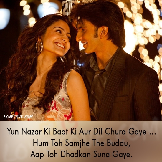 song shayari status, Amazing Hindi Movies Shayari, hindi shayari songs lyrics, filmy shayari funny, dialogue shayari hindi mai