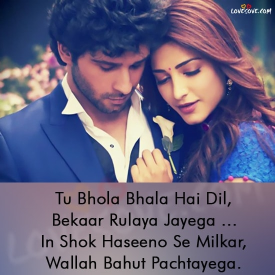 Filmi Shayari Bollywood Movie Shayari In Hindi, Best Bollywood Shayari images, Bollywood quotes, beautiful bollywood shayari, funny bollywood shayari