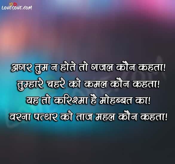 Sad Ghazals, Hindi Ghazal, Best Ghazals images, Heart Touching Sad Ghazal, ghazal quotes hindi