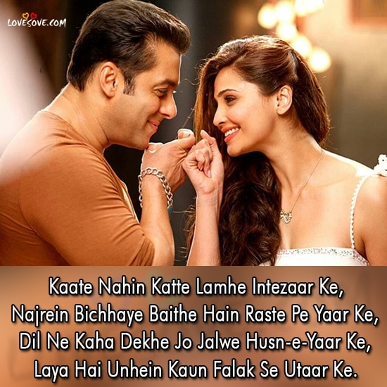 Best Bollywood Shayari images, Bollywood quotes, beautiful bollywood shayari, funny bollywood shayari, 2 line bollywood shayari, filmi shayari in hindi