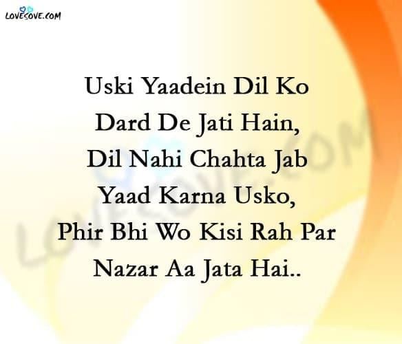 mohabbat ghazal shayari, ghazal shayari lyrics, pyar ghazal shayari, ghazal shayari status, sad ghazal shayari hindi 2 line