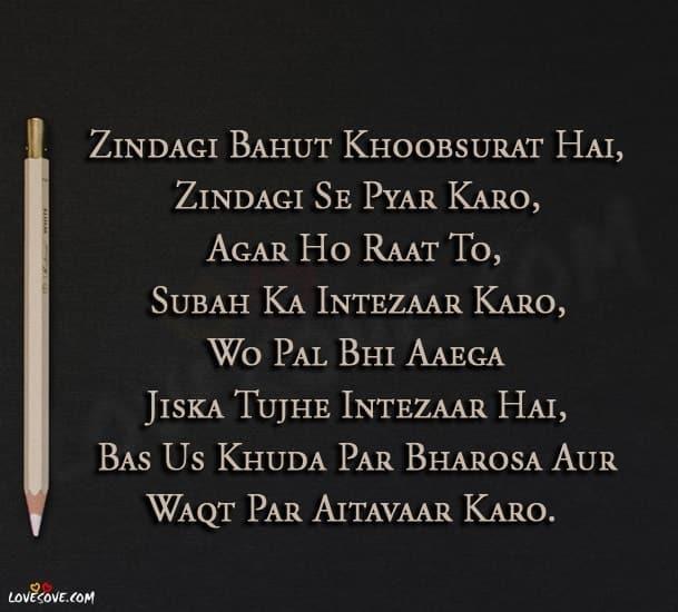 zindagi status, zindagi status in hindi, zindagi quotes in hindi, zindagi status hindi, sad zindagi status in hindi, zindagi shayari 2 lines, two line shayari on zindagi, zindagi status hindi 2 line, zindagi status in hindi 2 line, zindagi status in hindi font, positive shayari on zindagi