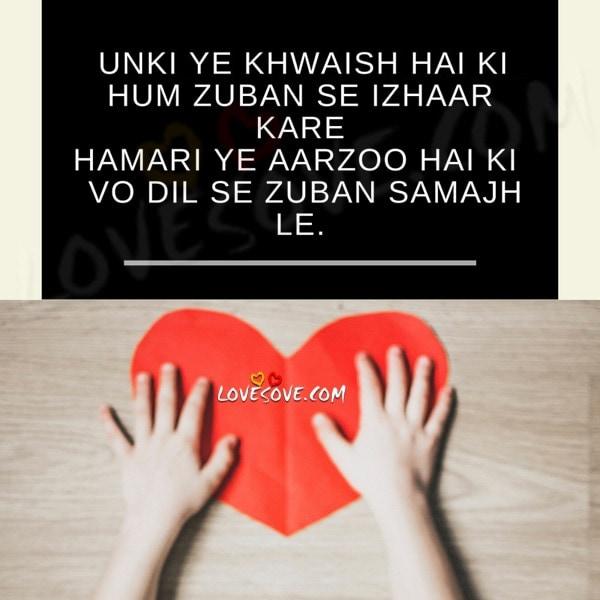 aarzoo two lines shayri, Aarzoo shayri, Aarzoo impress sayri, aarzoo dil ki shayri, aarzoo love shayari, aarzoo shayari