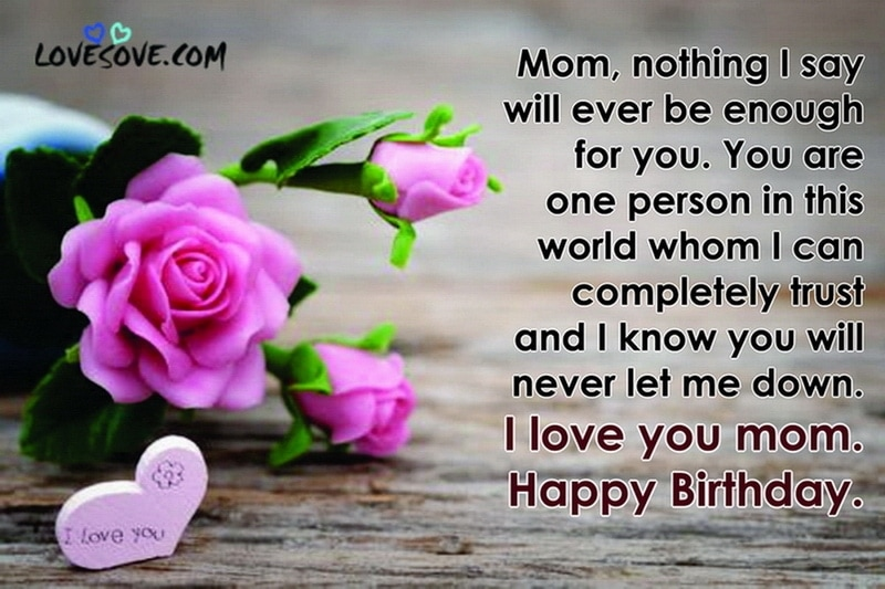 Happy Birthday Wishes For Mom Birthday Quotes For Mother