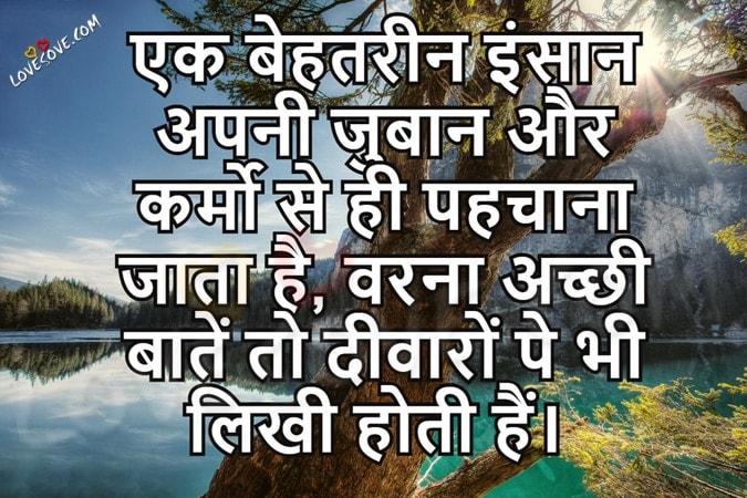 Gussa shayari, gussa sayri, gussa status for bf, gussa status hindi, gussa shayari in english, gussa quotes for bf