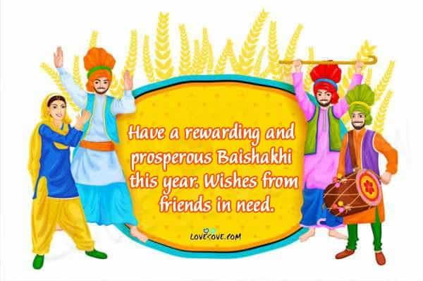Happy Baisakhi 2020 Wishes, Happy Vaisakhi Messages & SMS, Baisakhi Wishes, Best Baisakhi Messages, Happy Baisakhi 2020 Images, Baisakhi Messages, baisakhi di lakh lakh vadhaiyan, happy baisakhi quotes, baisakhi quotes from guru granth sahib, baisakhi celebration quotes, baisakhi wish quotes, baisakhi 2020 quotes, thoughts on baisakhi in english, baisakhi lines in english, Happy Baisakhi Greetings, Quotes on Baisakhi, Happy Baisakhi 2020, Baisakhi facebook and whatsapp status