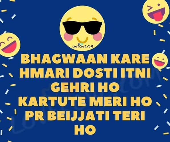 Ahmiyat Quotes Shayari in Hindi, alvida friends fb status, barish dosti shayari, best friend status for fb in hindi, best friendship attitude shayari, best friendship proposal lines, boy boy ki dosti ki shayari, chaddi buddy friends quote, dhokebaaz dost status in hindi, dost wallpaper