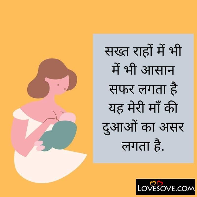 love u mom dad status, love u mom dad quotes, love you mom dad status, i love you mom dad pic, love you mom and dad status, love you mom dad sticker, love u mom dad status in hindi, love u mom dad quotes in hindi, love u mom dad hd wallpapers, love you mom dad quotes, love you mom dad images download, love you mom dad status in hindi