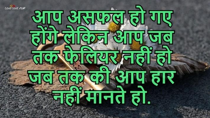 Bura Waqt Shayari, Guzra Hua Waqt Shayari, Sad Whatsapp Shayari on Waqt in Hindi, InspirationalWaqt Shayariin Hindi Font, Waqt Aur Halat Shayari, Waqt or Kismat Shayari, Mushkil Waqt Ki Shayari