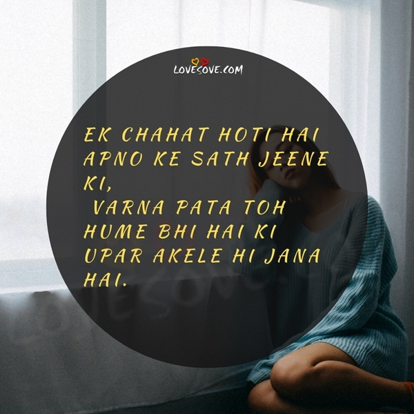 alone pic, alone girl pic, alone boy, alone girl, alone images, alone shayari in hindi, Alone boy, alone boy pic, Alone girl, alone shayari 2 lines, alone shayari images