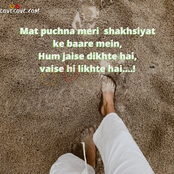 attitude shayari love, no attitude shayari, attitude shayari new, attitude shayari sad, attitude shayari in, yaari attitude shayari, attitude shayari royal, attitude shayari for fb, attitude shayari in hindi girl, attitude shayari for girls in english, attitude shayari dosti