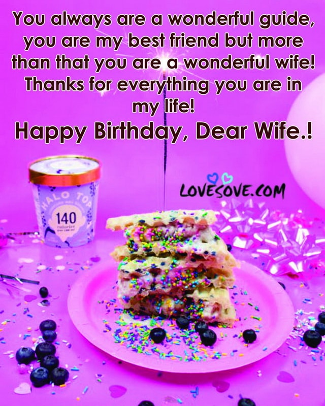 Magnificent Sweet And Cute Birthday Wishes For Husband Wife Images Personalised Birthday Cards Paralily Jamesorg