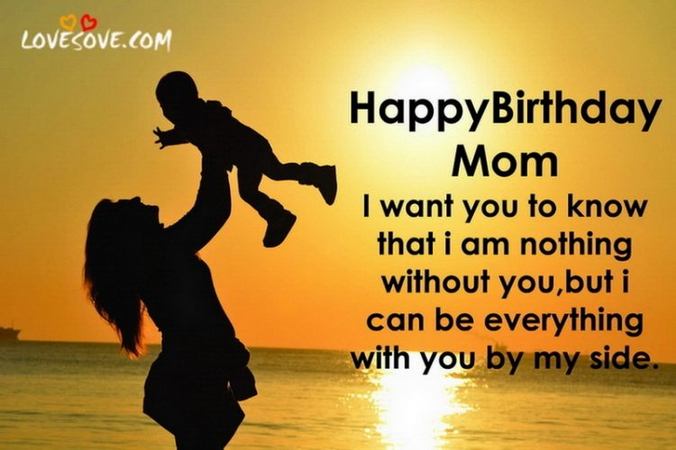 Birthday Wishes For Mom From Son In English