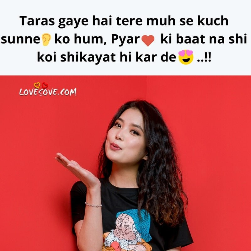 cute shayari on love, cute shayari for best friend, cute relationship shayari, so cute shayari, cute attitude shayari in hindi, cute baby shayari image, cute shayari sms, cute shayari image, cute romantic shayari for bf, cute love shayari for gf, cute shayari in hindi for friends, cute shayari pic, cute shayari dp