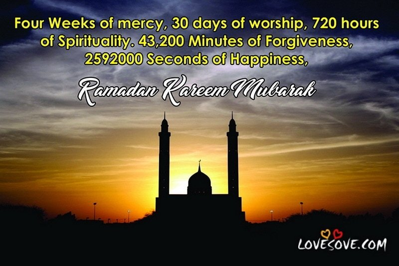 what is ramadan mubarak, ramadan mubarak picture, ramadan mubarak or ramadan kareem, ramadan mubarak pic, wallpaper for ramadan mubarak, ramadan mubarak wallpaper, ramadan mubarak greeting cards, ramadan mubarak hd images, ramadan mubarak images hd, ramadan mubarak in english, ramadan mubarak everyone, ramadan mubarak to you and your family, ramadan mubarak photo, ramadan mubarak beautiful pictures, ramadan mubarak hd, ramadan mubarak quotes in hindi, ramadan mubarak status, ramadan mubarak 2020, ramadan mubarak hd wallpaper, ramadan mubarak latest images, ramadan mubarak sher-o-shayari, ramadan mubarak lines, ramadan mubarak hd pic, ramadan mubarak images download, ramadan mubarak thoughts, ramadan mubarak wallpaper hd, ramadan mubarak status, ramadan mubarak status for whatsapp, ramadan mubarak status facebook, ramadan mubarak whatsapp status, ramadan mubarak status 2020, ramadan mubarak best status, ramadan eid mubarak status