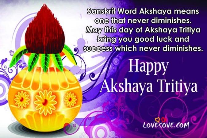 happy akshaya tritiya, akshay tritiya status, akshaya tritiya status in english, अक्षय तृतीया status, akshaya tritiya status download, akshaya tritiya status in hindi