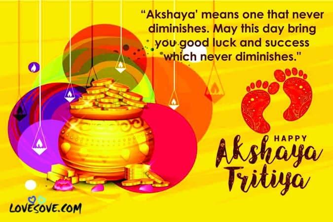 happy akshaya tritiya, happy akshaya tritiya images download, happy akshaya tritiya images in english, happy akshaya tritiya in english, happy akshaya tritiya quotes, happy akshaya tritiya wallpapers