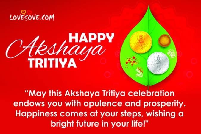 happy akshaya tritiya, happy akshaya tritiya 2020 images, akshaya tritiya status, akshaya tritiya whatsapp status, akshay tritiya status