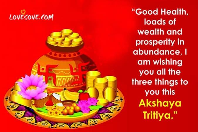 happy akshaya tritiya, अक्षय तृतीया status, akshaya tritiya status download, akshaya tritiya status in hindi, अक्षय तृतीया स्टेटस, akshaya tritiya 2020 status, अक्षय तृतीया की हार्दिक शुभकामनाएं