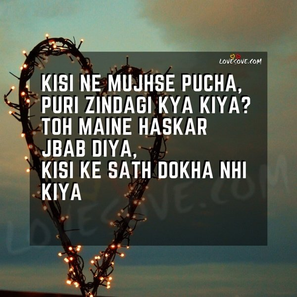 zindagi quotes, zindagi shayari 2 lines, zindagi status in hindi font, shayari on zindagi, zindagi status 2 line, zindagi se nafrat shayari, zindagi sad status, sad zindagi status, Zindagi status, zindagi hindi status