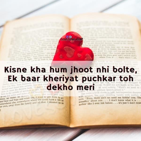 sher o shayari hindi