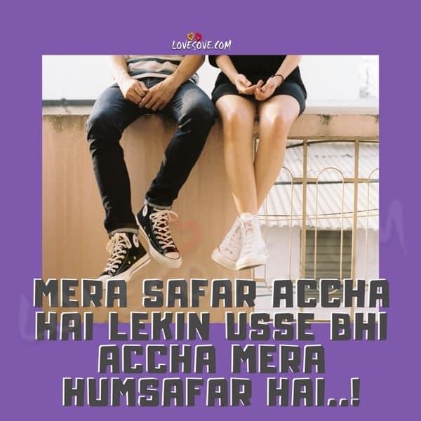 Romantic Shayari In Hindi, Romantic Shayari On Love, Romantic Shayari For Her, Romantic Shayari For Him