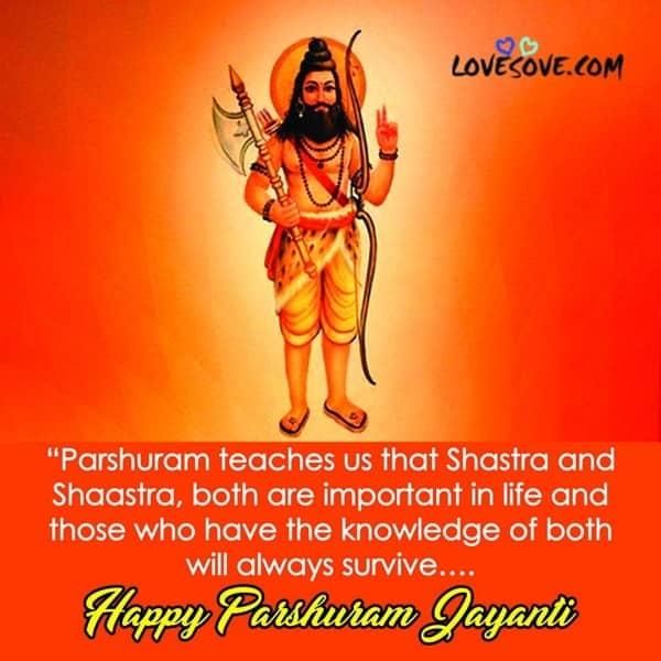 parshuram jayanti status download, parshuram jayanti status in english, status for parshuram jayanti, status on parshuram jayanti, परशुराम जयंती 2020 status, parshuram jayanti status hindi