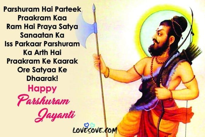 happy parshuram jayanti, happy parshuram jayanti status in hindi, happy parshuram jayanti images, happy parshuram jayanti status, parshuram jayanti status in hindi, parshuram jayanti status