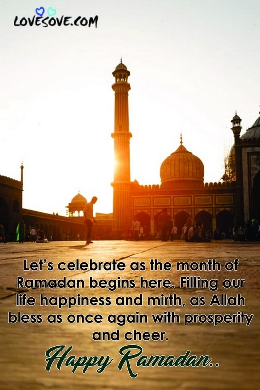 ramadan mubarak, ramadan mubarak 2020, ramadan mubarak images, ramadan mubarak messages, quotes for ramadan mubarak, ramadan mubarak quotes, ramadan mubarak greetings, greetings for ramadan mubarak