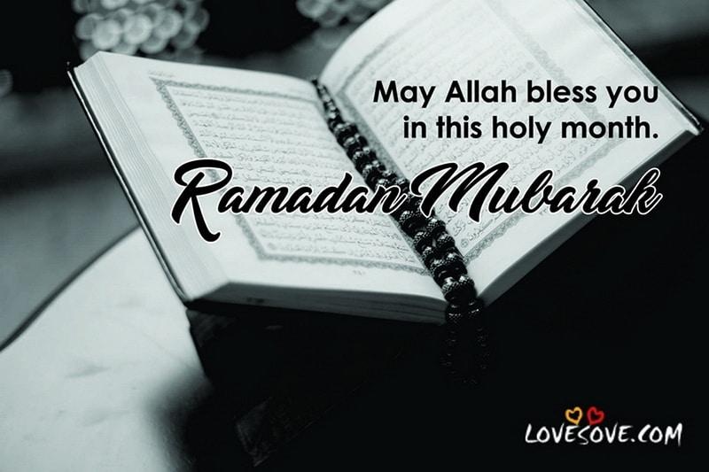 greetings for ramadan mubarak, ramadan mubarak wishes, wishes for ramadan mubarak, ramadan mubarak cards, what is ramadan mubarak, ramadan mubarak picture, ramadan mubarak or ramadan kareem, ramadan mubarak pic
